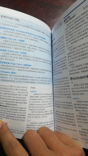 IN北海道-LP孤独星球Lonely Planet旅行指南 晒单图