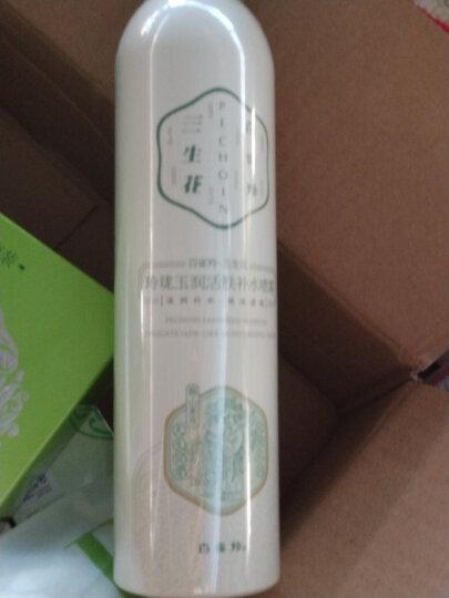 百雀羚 旅行三件套(赠品随机,本品为非常规售卖品,请勿购买) 晒单图
