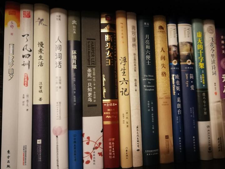 三生三世十里桃花:新版(升级版) 晒单图
