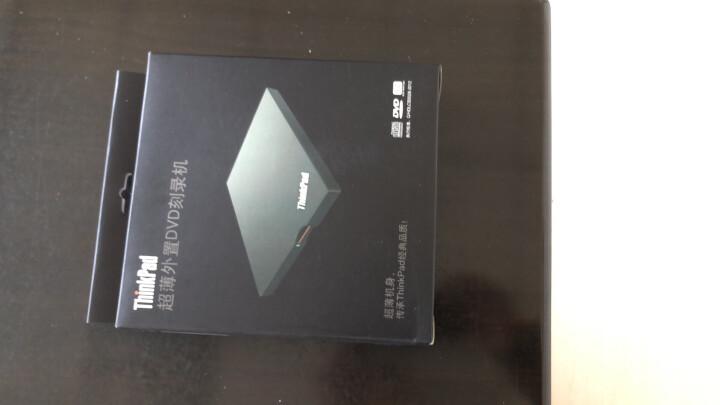 联想 ThinkPad 光驱超薄DVD刻录机 外置移动光驱 笔记本台式机 黑色 4XA0F33838 晒单图