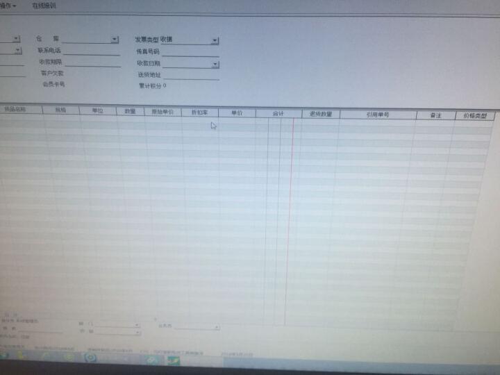 速达 软件3000BAS 进销存财务一体管理软件单机版 记账库存仓库系统官方永久服务 10永久用户 晒单图
