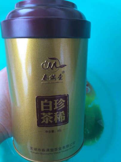 【2019新茶】春满壶 珍稀白茶 新茶绿茶茶叶 明前特级安吉白茶50g/罐共100g 晒单图