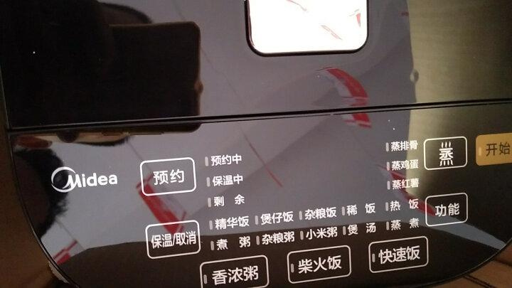 美的(Midea)电饭煲 钻石纹理上盖 金属拉丝机身 匠银聚能厚釜内胆4L电饭锅MB-40EASY202 晒单图