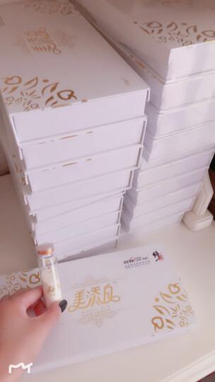 修正 美添白胶原蛋白粉7瓶/盒 男女通用 一盒装 晒单图