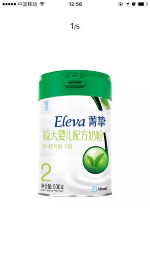 雅培(Abbott)Eleva菁挚有机婴儿配方奶粉 1段400克(丹麦原装进口)原菁智有机系列,新老包装随机发货 晒单图