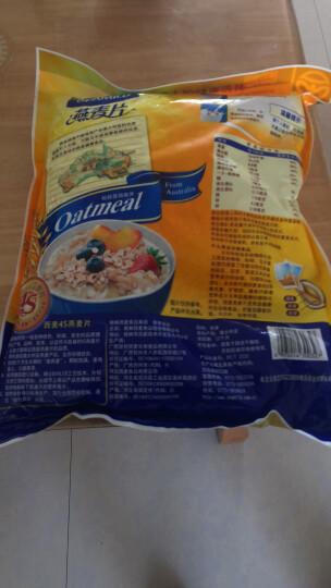 西麦 冲饮谷物 营养早餐 即食 家庭分享装 燕麦片1480g(新老包装替换中) 晒单图