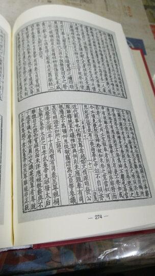 百衲本宋书(套装1-2册) 晒单图