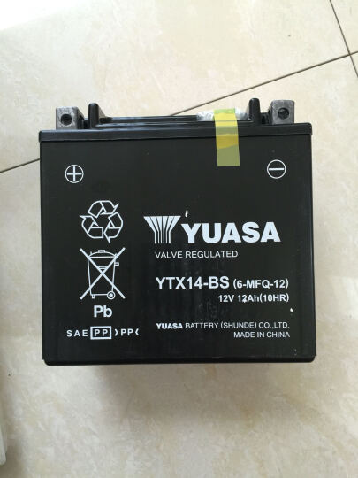 YUASA汤浅12V7AH摩托车蓄电池适用女装踏板弯梁轻骑铃木豪迈豪爵鬼火巧格迅鹰本田电瓶 YTX14-BS 晒单图