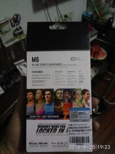 MEELECTRONICS M6P 入耳式运动耳机 立体声线控音乐耳机 粉色 晒单图