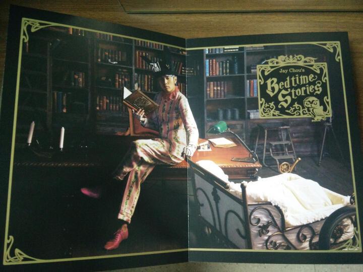 周杰伦 / 周杰伦的睡前故事(台版名称:周杰伦的床边故事) (精装版) 晒单图