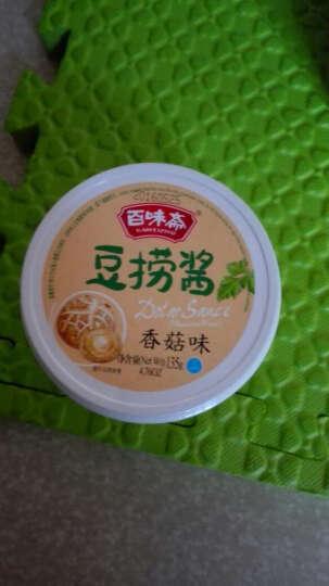 百味斋 清真食品 豆捞酱 香菇味 135g/盒 晒单图