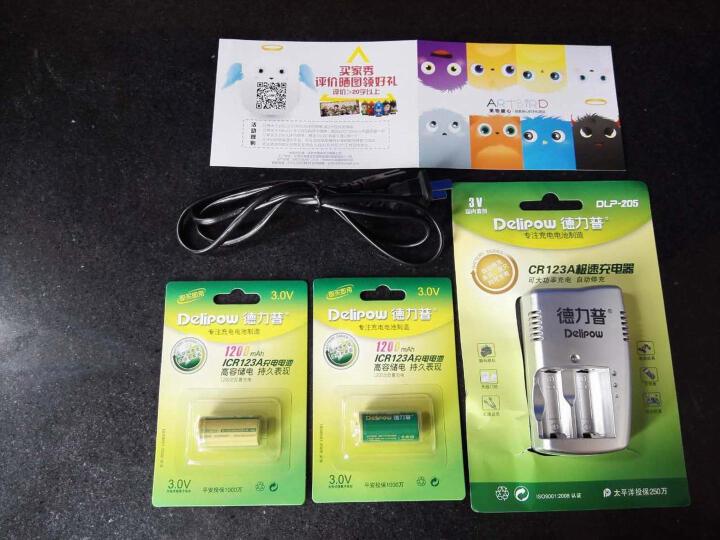 德力普 cr123a电池 CR123A充电锂电池 CR123A充电电池 3V1200毫安 充电器+2节Cr123a电池 晒单图