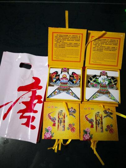 潍坊风筝袖珍摆件礼盒中国风特色礼品传统手工艺礼品下礼物 纸盒装-金玉满堂 晒单图