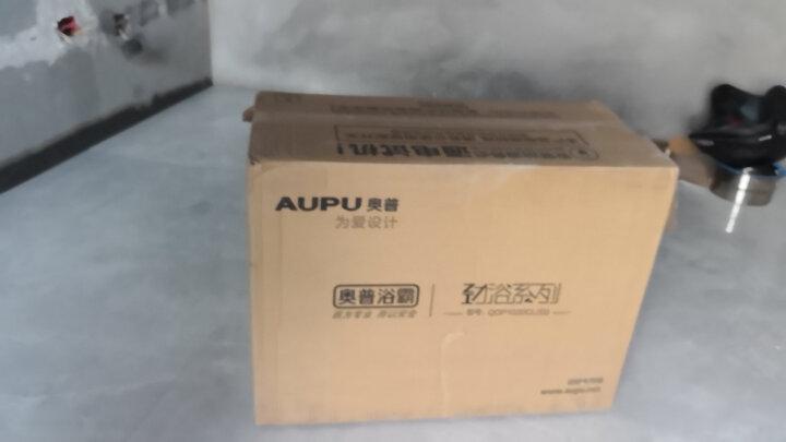 奥普(AUPU) 浴霸风暖浴霸集成吊顶1020/新款5820四合一多功能浴室暖风机led照明 【经典升级LED照明QDP1020CL白色】 晒单图