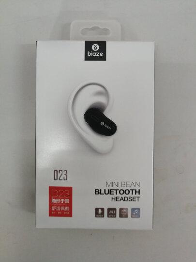 毕亚兹 蓝牙耳机 迷你隐形小巧 无线立体声智能蓝牙4.1耳塞 支持三星华为OPPO苹果7/6S安卓通用版 D23白 晒单图