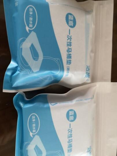 洁旅 TY16 蓝底一次性马桶垫(防水型) 防水蓝底 2层复合加厚 防水马桶垫坐垫纸 5片装(2件起售) 晒单图