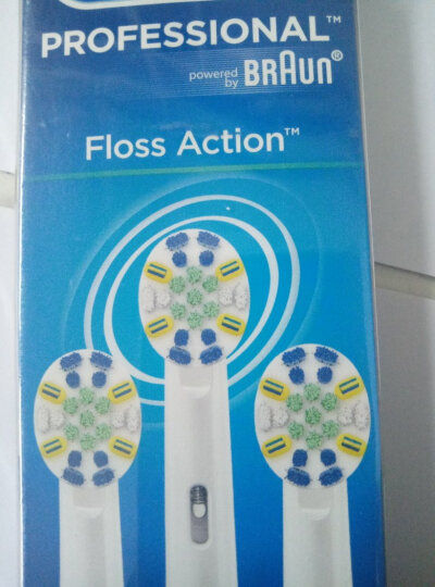 博朗 欧乐B(Oralb)电动牙刷头 3支装 牙线效果型 适配成人2D/3D全部型号 EB25-3 晒单图