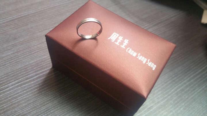 周生生Pt950铂金戒指一线牵白金对戒素圈情侣结婚戒指 33577R 计价 19圈 - 4.71克(含工费380元) 晒单图