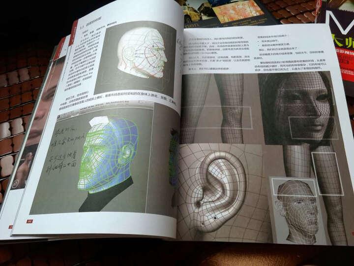 角色设计全书(卷一):巅峰游戏造型艺术与技术(基于Photoshop+ZBrush+Maya) 晒单图