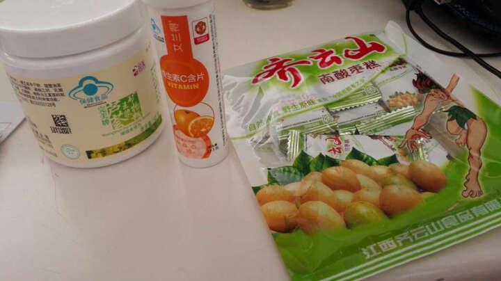 国珍 国珍蔓越莓压片糖果0.55g*120片 维生素C含片橙子味 1瓶装30粒 晒单图
