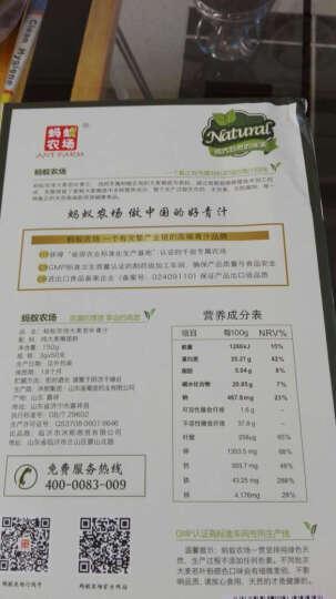【中秋有礼】江中猴姑米稀杯装 早餐米稀 米糊原味即食 10盒6杯装 晒单图
