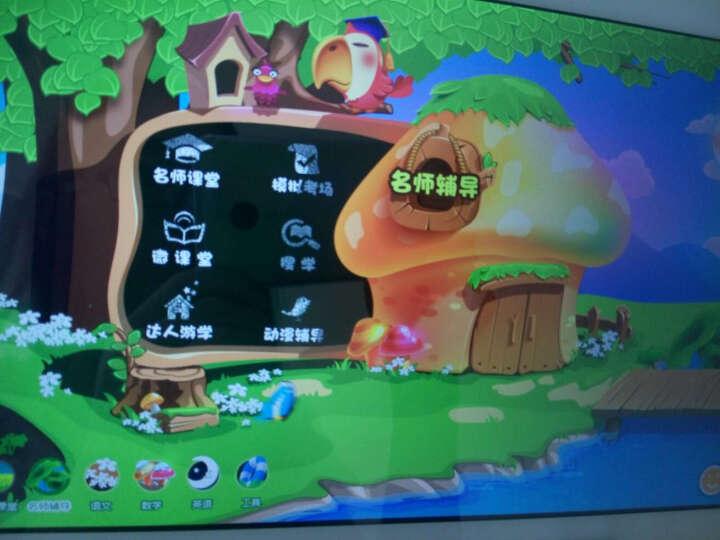 万利达学习机平板电脑Q18升级款Q19儿童小学初中高中学生同步点读智能WIFI Q19升级版3g 晒单图