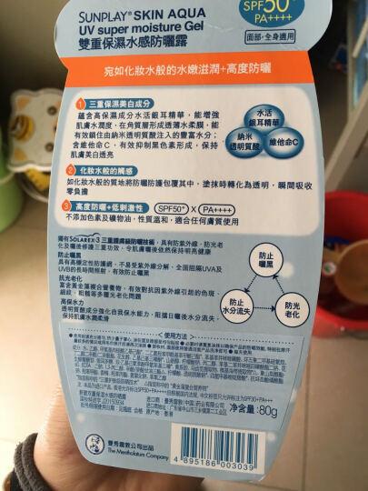 碧柔防晒霜女  Biore 隔离霜 日本进口 温和防晒乳液清爽防晒霜 120ml 1瓶装 晒单图