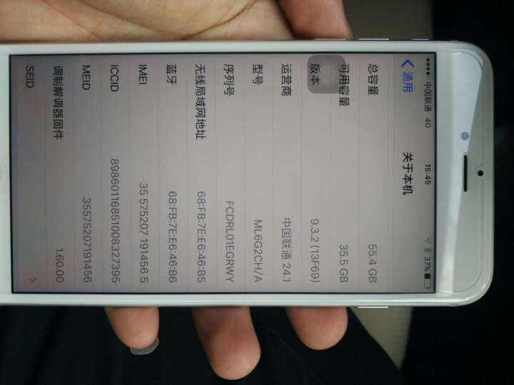 APPLEiPhone6sPlus:第一次买36期的联通合怎么样让iphone不自动更新软件图片