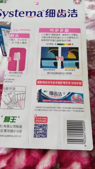 狮王(Lion)细齿洁炭能量牙刷×8支(新老包装、颜色随机发货) 晒单图