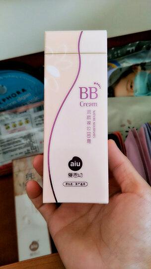 爱恩幼 孕妇护肤品 孕妈洗面奶美容专用天然纯米补水保湿四件套 孕期化妆品隔离遮瑕哺乳期 晒单图