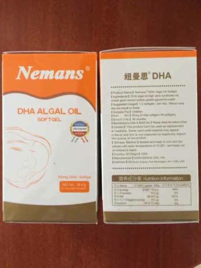 纽曼思(Nemans) 纽曼思(原名:纽曼斯)美国原装进口DHA藻油软胶囊儿童型90粒 晒单图