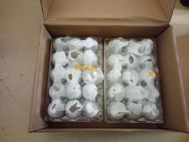 悠汇园 智利奇异果猕猴桃30个 单果约80-100g 晒单图