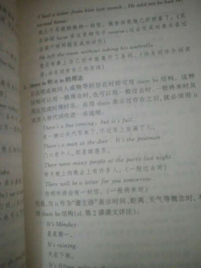 新概念英语自学导读(2) 晒单图
