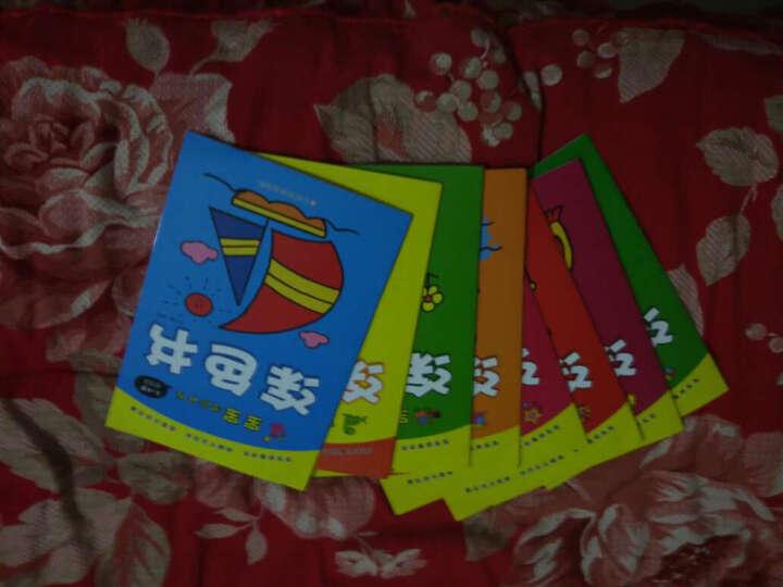 儿童涂色书3-6岁0-3-4岁全8册宝宝涂色涂鸦儿童填色画画书籍简笔画学