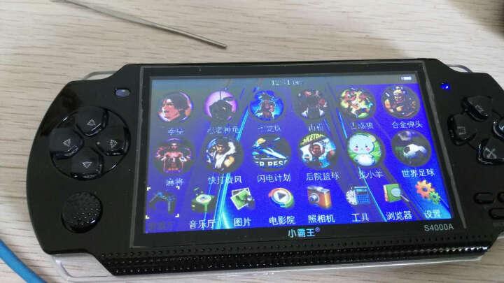 小霸王掌机psp游戏机s4000A 4.3英寸8G街机带摄像内置万款经典游戏 小霸王8G版+8G卡 晒单图