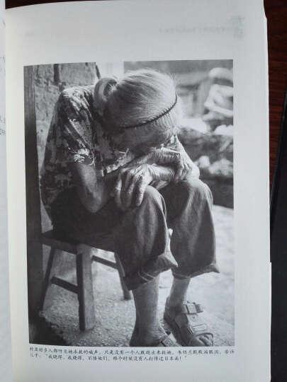 女殇 寻找侵华日军性暴力受害者 晒单图