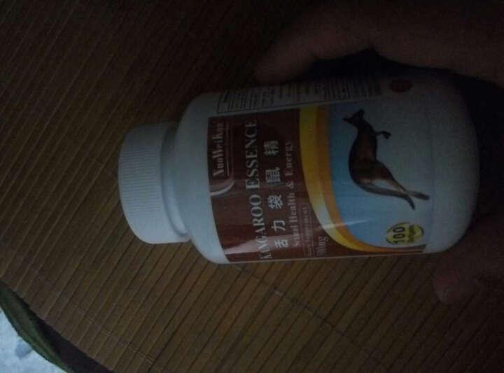 诺维康NuoWeiKon活力袋鼠精100粒 强精补身男性保健品 营养品 晒单图