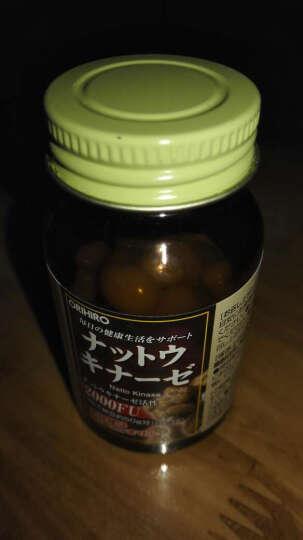 NSSK日本纳豆激酶软胶囊(非红曲银杏叶降血糖降血压高降血脂的药脑梗塞动脉硬化降压茶糖尿病保健品) (日本原装进口)1盒31片 晒单图