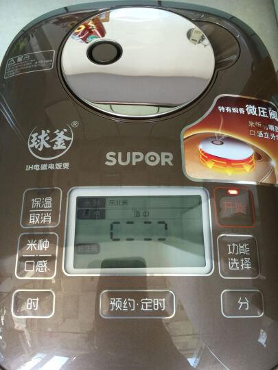 苏泊尔(SUPOR)电饭煲 电饭锅 4L容量聚能球釜内胆 IH电磁加热CFXB40HZ6-120(大屏液晶显示) 晒单图