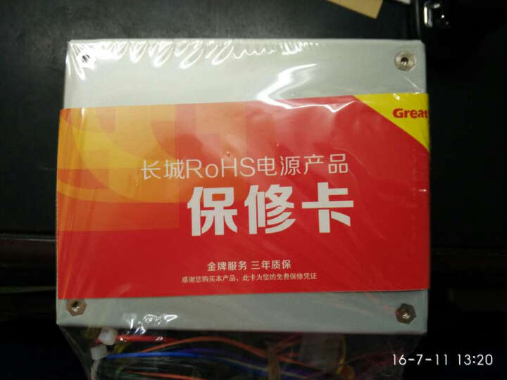长城(GreatWall)额定220W HTPC MATX250 Micro小机箱SFX电源 (主动式PFC/宽幅) 晒单图