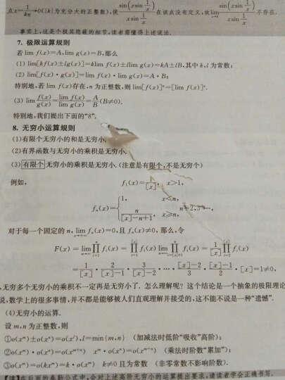 包邮 2021张宇考研数学36讲:高等数学18讲+线性代数9讲+概率论与数理统计9讲 3本  晒单图