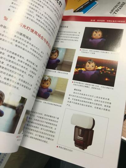 包邮Canon EOS 80D数码单反摄影技巧大全+佳能数码单反摄影:从入门到精通2本 晒单图