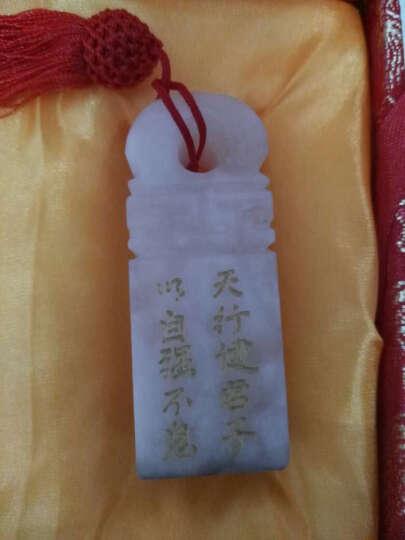传印阁 青海石回形纹桥钮印章姓名书画藏书礼物书法闲章手工刻字 晒单图