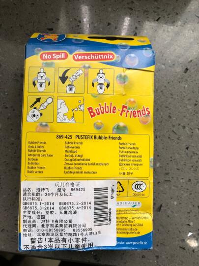 泡特飞(Pustefix)869425 德国进口安全环保无毒泡泡液70ml+吹泡泡工具(3种款式随机) 晒单图
