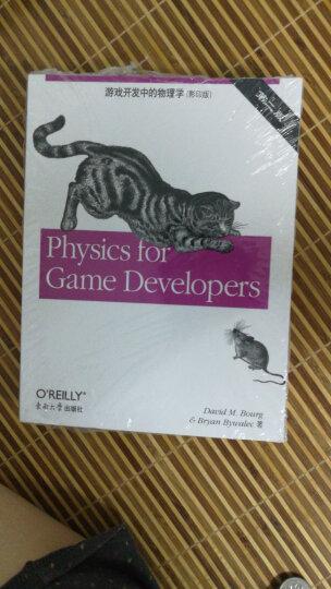 游戏开发中的物理学(第2版)(影印版) 晒单图