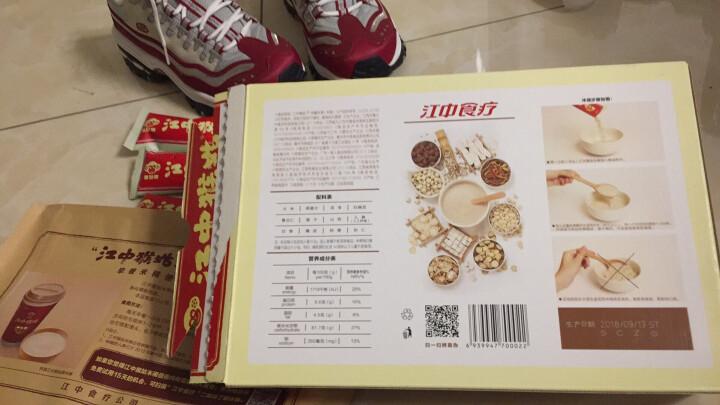 江中猴姑米稀可搭配猴头菇饼干牛奶营养早餐燕麦片吃的代餐米稀米糊米昔老年人冲饮袋装食品礼品礼盒装 米稀450g *2盒 晒单图