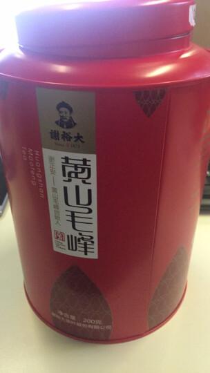 2019新茶 谢裕大黄山毛峰传统古法揉捻绿茶茶叶 新品大份量红罐200g家庭实惠装 晒单图