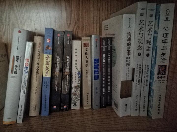 中华现代学术名著丛书:文化人类学 晒单图