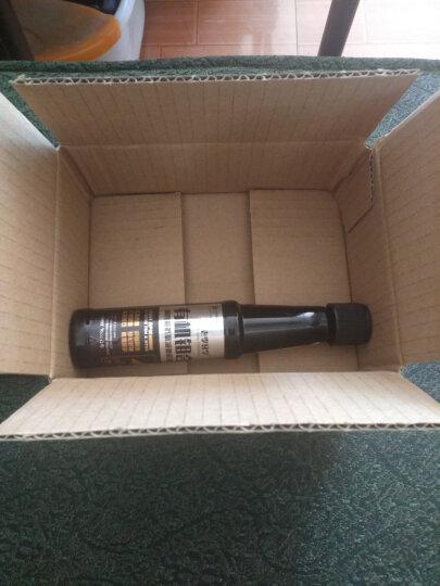 老李化学 机油添加剂 抗磨修复剂 发动机陶瓷保护剂 80ml装 晒单图