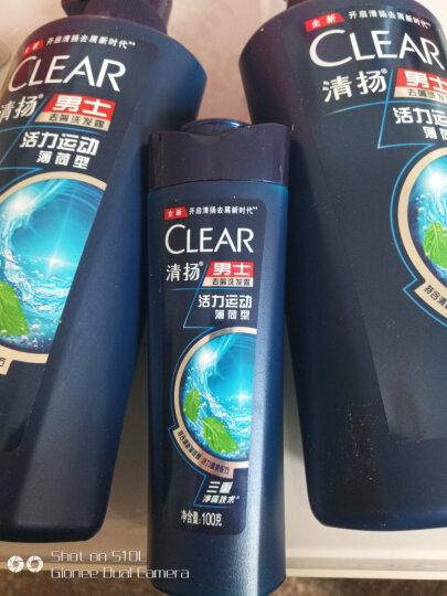 清扬(CLEAR)男士去屑洗发水套装 活力运动薄荷型500gx2送活力运动薄荷100g 晒单图